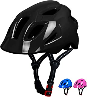 LINKEVP ヘルメット 子供用自転車 幼児 こども用ヘルメット ママチャリ 軽量 スポーツヘルメット 通学運動 外遊び スケートボード ローラースケート 女の子 男の子 調節可能 通気性