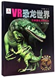 Little Herrerasaurus, Grow Up Quickly (Chinese Edition)