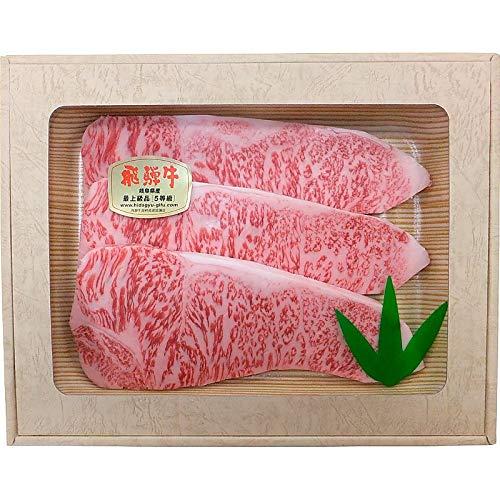 ( 産地直送 お取り寄せグルメ ) 飛騨牛 サーロインステーキ (150g×3)