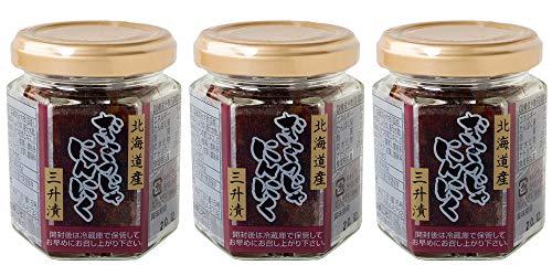 行者にんにく 三升漬 100g×3本セット(幻の山菜行者ニンニクを使った北海道の郷土料理)ぎょうじゃにんにくのさんしょうづけ ご飯のお供・おつまみにオススメのアイヌネギの惣菜(ヒトビロ キトピロ ヒトビル ヤマニンニク キトビロ エゾネギ)
