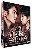 Scarlet Heart Ryeo ( By Poh Kim, 5-DVD Digipak Set, English Sub)