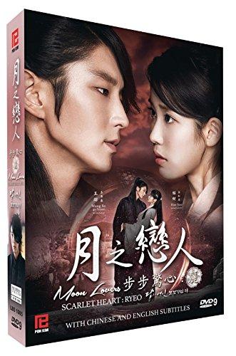 Scarlet Cœur Ryeo (par Poh Kim, 5-dvd Digipak Lot, English Sub)