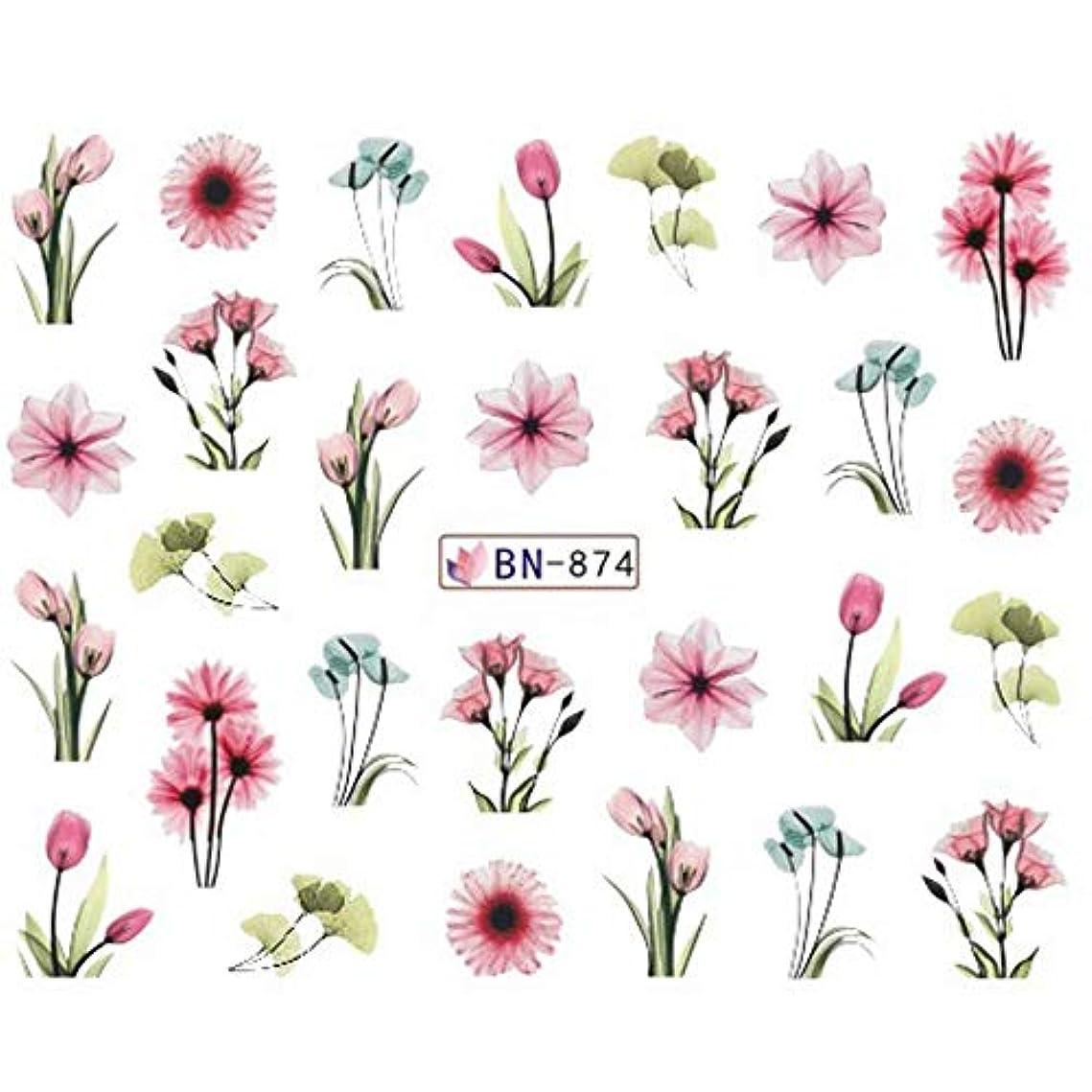 最後に発表法律によりAAcreatspace日本のマニキュアステッカーDIYネイルアートネイルステッカーファッション印刷ネイルペーパーネイルアートデコレーションDIYネイルツール
