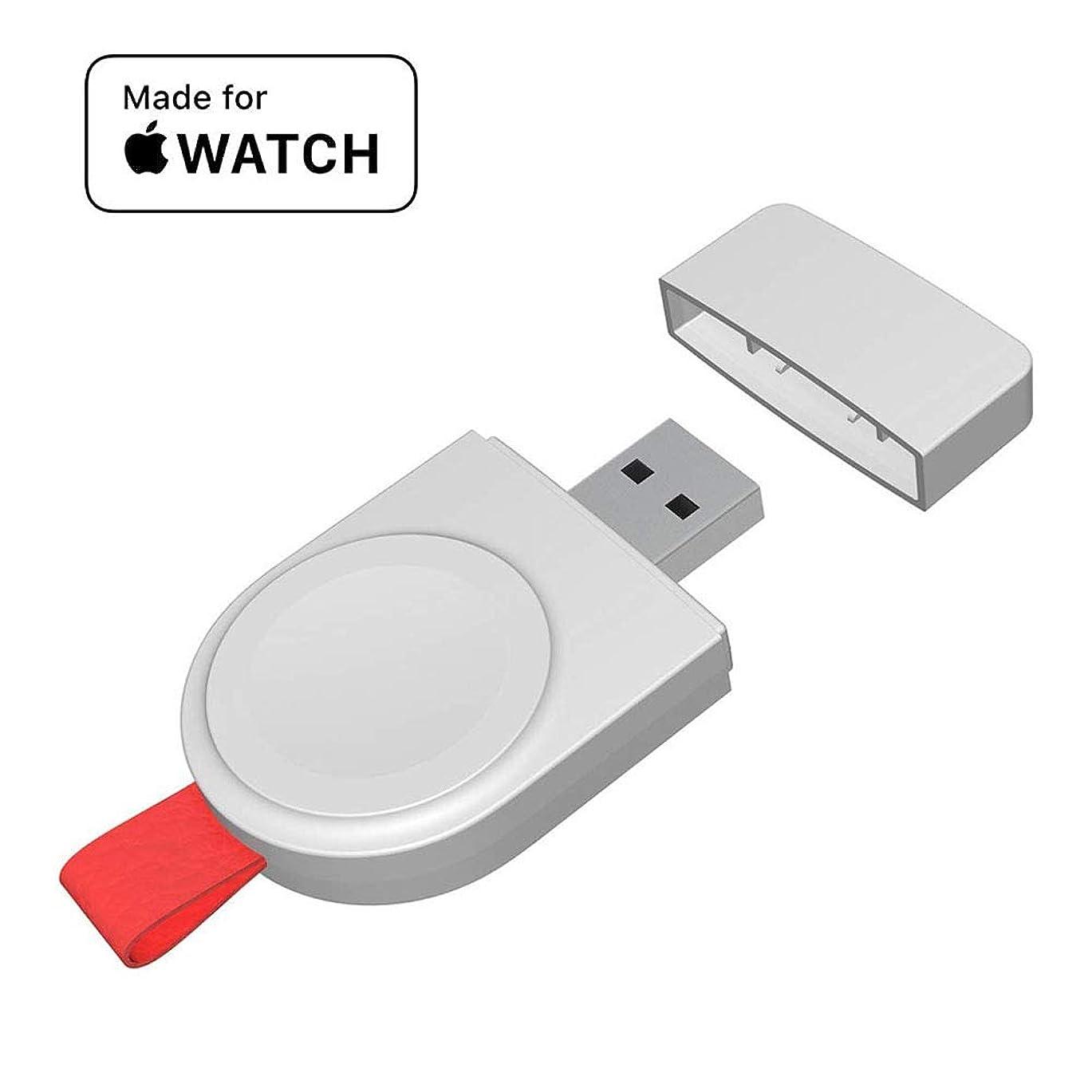 極貧彫るわずかにPandaily Apple Watch 充電器 USB充電器 と互換性がある ポータブルワイヤレス  iWatch 4/3/2/1 38mm/42mm