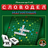 Russian Magnetic Letters Word Maker - Scrabble Board Game Set for Kids Adults Playing in Plastic Box