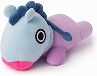 Best bts mang plushie Reviews