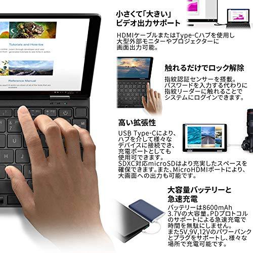 51NjHhH8puL-Geekbuyingで「One Mix 3S」のm3モデルが870ドルで買えるクーポンセール中![PR]