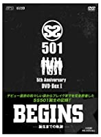 SS501 BEGINS!~誕生までの軌跡~5th Anniversary DVD-BOXI