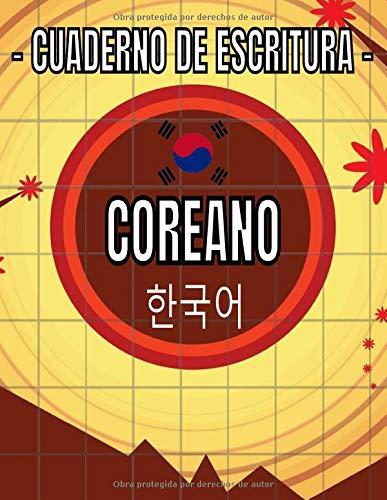 Cuaderno de Escritura Coreano: Libro ideal para la práctica de la caligrafía de los caracteres Coreanos - Aprender Idioma Hangul - 120 páginas de ... en blanco Wongoji en tamaño grande
