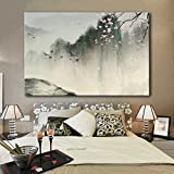 wall26 Canvas Wall Art - Chinese Ink Painting...