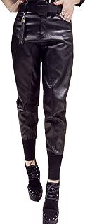(グードコ) 秋冬 レザーパンツ レディース ハーレムパンツ 裏起毛 厚手 ロングパンツ PUパンツ カジュアル ゆったり 通勤 防寒