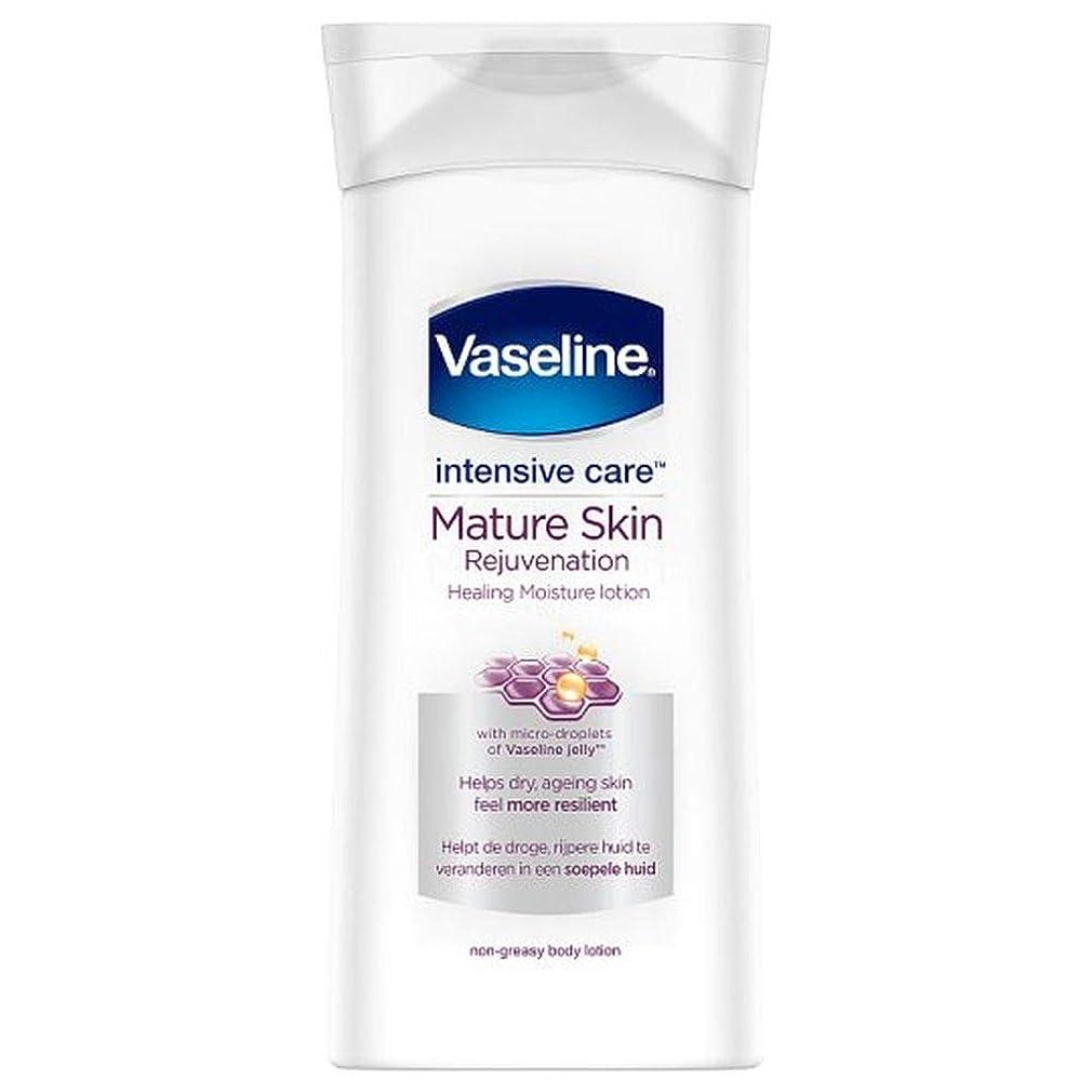 回転させる外交意識的[Vaseline ] ワセリン集中治療ボディローション、成熟した肌の400ミリリットル - Vaseline Intensive Care Body Lotion Mature Skin 400Ml [並行輸入品]