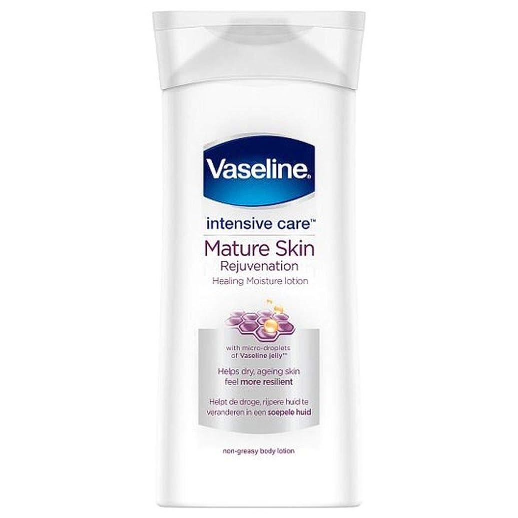 対角線慣習改修する[Vaseline ] ワセリン集中治療ボディローション、成熟した肌の400ミリリットル - Vaseline Intensive Care Body Lotion Mature Skin 400Ml [並行輸入品]