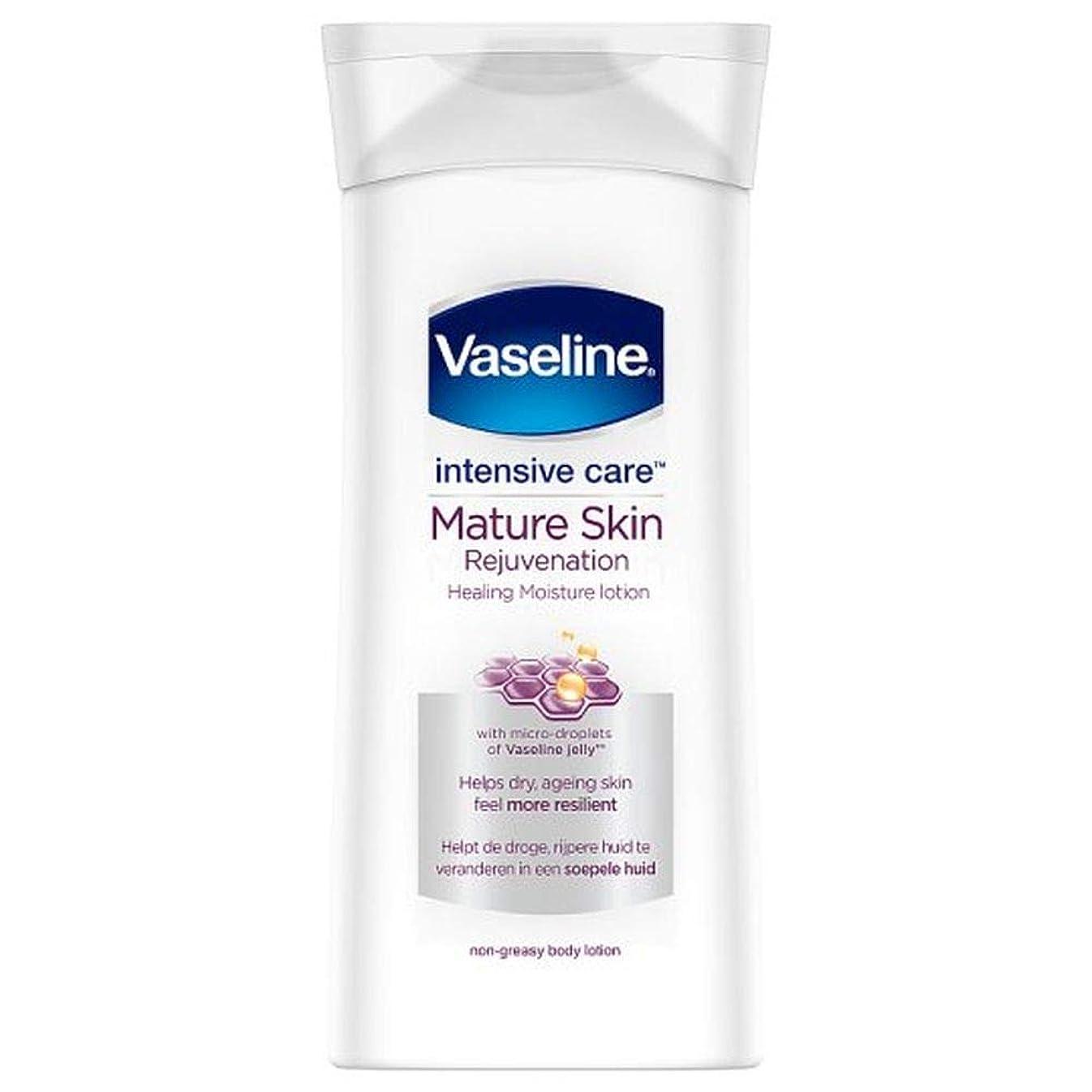 安息ロケーション同行[Vaseline ] ワセリン集中治療ボディローション、成熟した肌の400ミリリットル - Vaseline Intensive Care Body Lotion Mature Skin 400Ml [並行輸入品]