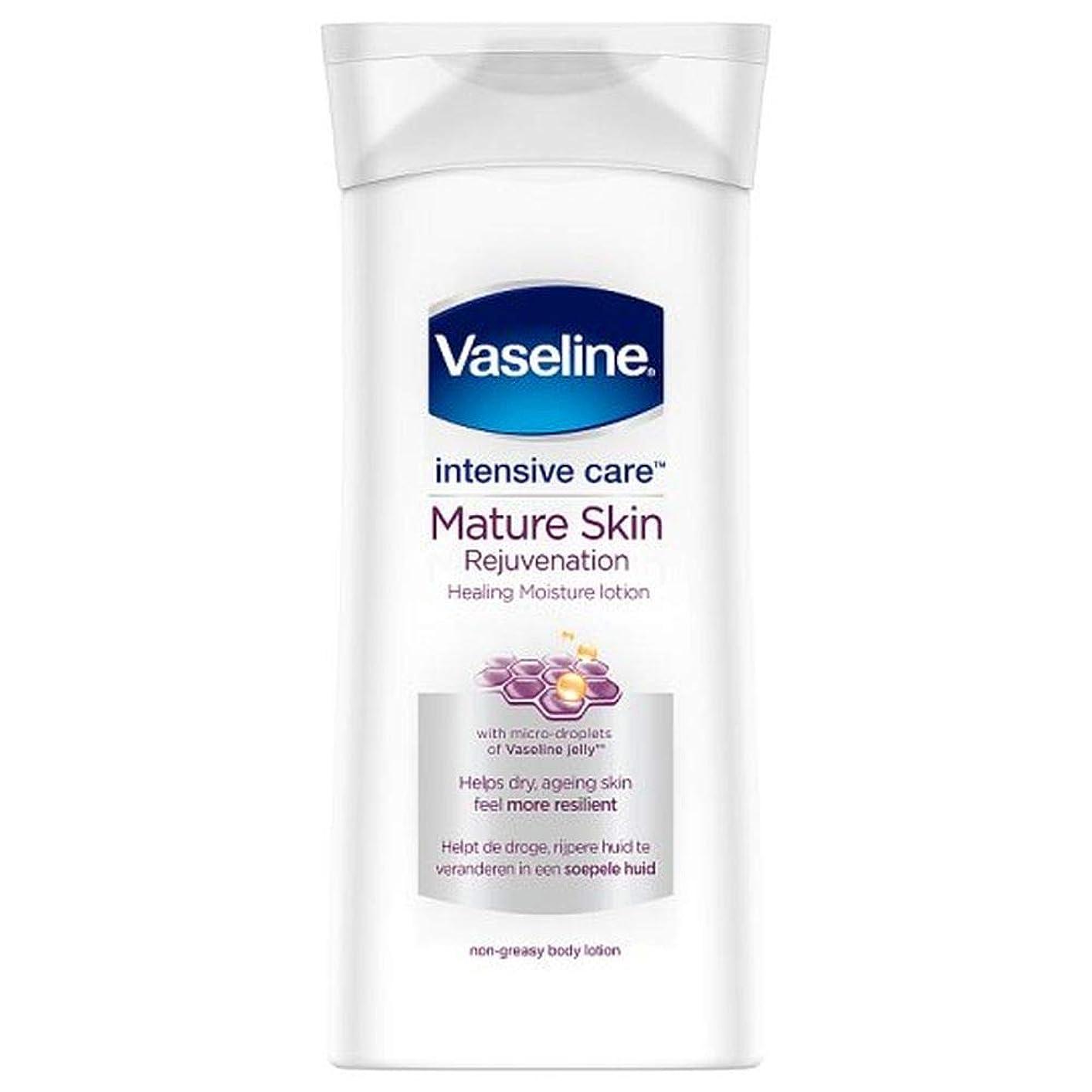 有力者誇張するアヒル[Vaseline ] ワセリン集中治療ボディローション、成熟した肌の400ミリリットル - Vaseline Intensive Care Body Lotion Mature Skin 400Ml [並行輸入品]