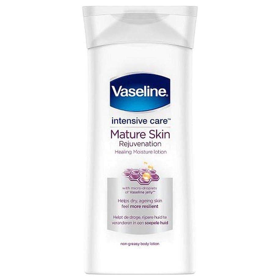 法的コマンド活気づける[Vaseline ] ワセリン集中治療ボディローション、成熟した肌の400ミリリットル - Vaseline Intensive Care Body Lotion Mature Skin 400Ml [並行輸入品]