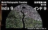 世界写真の旅 第44集 インド 9