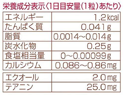 小林製薬の栄養補助食品エクオール30粒約30日分