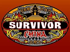 Survivor: China (Season 15)