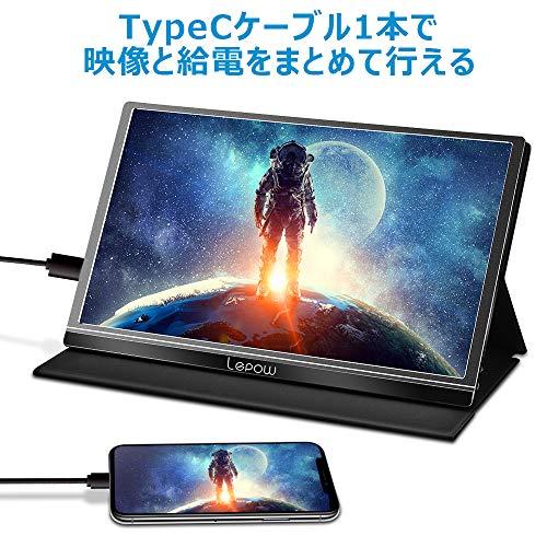 51NjbtLCGQL-モバイルディスプレイ「Lepow Z1」をレビュー!15.6インチで2万円以下
