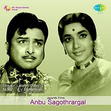 "Mutthukku Mutthaga (From ""Anbu Sagothrargal"") - Single"