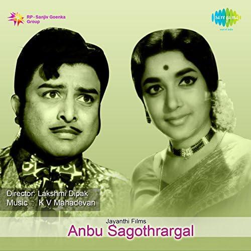 Ghantasala & K. V. Mahadevan