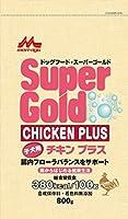 スーパーゴールド チキンプラス 子犬用800g おまとめセット【6個】