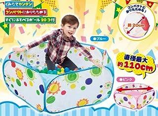 【◇】ワイワイボールプールテント ピンク 約110cmサイズですぐに使えるボール20個付き!