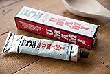 Taste No. 5 Gusto No.5 Pasta Umami 70g...