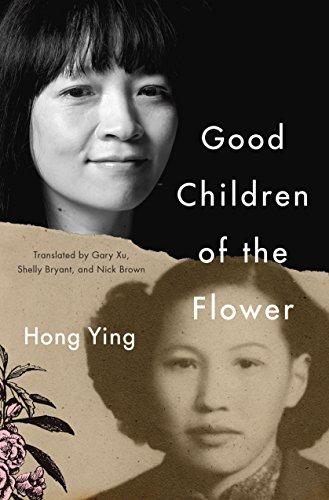 Good Children of the Flower (English Edition)