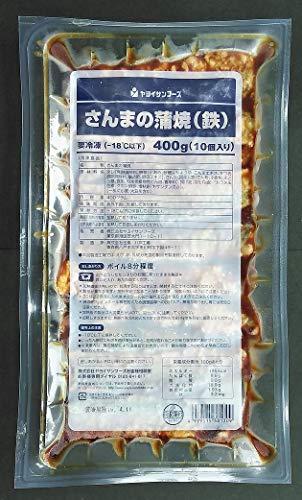 ヤヨイサンフーズ 【冷凍食品】国産さんまの蒲焼(鉄)10切れ