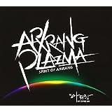 Spirit of Arirang