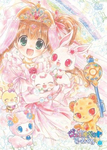 TVアニメ「ジュエルペット てぃんくる☆」DVD Disc-9
