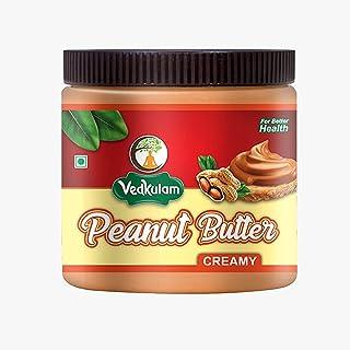 Vedkulam Peanut Butter Combo Creamy and Crunchy | Saver Pack( Non-GMO, Gluten Free, Vegan) (340g + 340g)