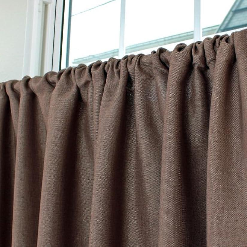 無線適切にカメラざっくりとした織柄が特徴の防炎無地カフェカーテン(幅145cm×丈75cm)【防炎ラベルなし】ブラウン