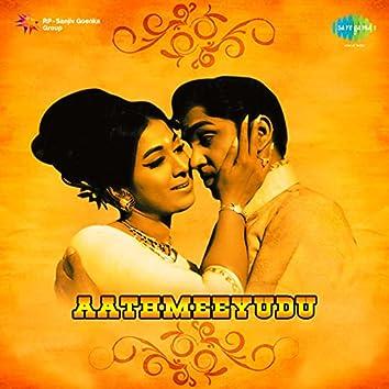 """Allo Mallo (From """"Aathmeeyudu"""") - Single"""