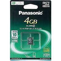 パナソニック microSDHCカード 4GB RP-SM04GCJ1K
