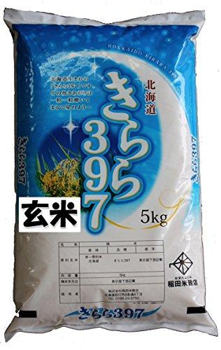 【玄米】お米の稲田/旭川の米屋 稲田米穀店 北海道産 きらら397 5kg 玄米 令和2年産 新米
