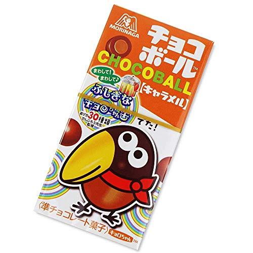 森永製菓 チョコボール キャラメル(20個入) お菓子 業務用 詰め合わせ キョロちゃん 缶詰