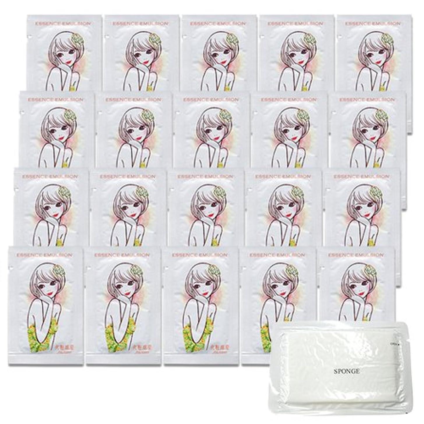 邪魔寛容な浴室資生堂 化粧惑星 エッセンスエマルジョン(乳液)パウチ 1.5ml × 20個 + 圧縮スポンジセット