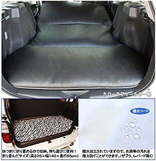 レガシィ ツーリングワゴン BR 車種別専用ラブベッド 低反発タイプ ベットカラー:アイボリー オプションクッション有