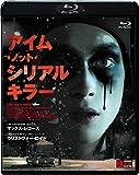 アイム・ノット・シリアルキラー[Blu-ray/ブルーレイ]