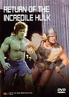 The Return of the Incredible Hulk [DVD]