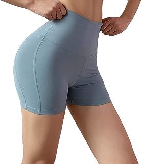 48df315bce Hanomes Femmes Short Culotte Pantalon Legging Court Sport Yoga Pants  Vêtement Tenue de Sport Femme Shorts