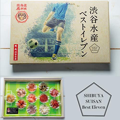 お中元 贈り物 海産物のバラエティーパック 渋谷水産ベストイレブン 選りすぐりの11品各30g入り