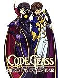 Code Geass Libro De Colorear: Más de 40 Divertidas Páginas Para Colorear De Anime y Manga Niños y Adultos