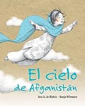El cielo de Afganistán (The Sky of Afghanistan) (Spanish Edition)