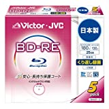 Victor 映像用ブルーレイディスク くり返し録画用 25GB 2倍速 保護コート(ハードコート) ワイドホワイトプリンタブル 5枚 日本製 BV-E130JW5