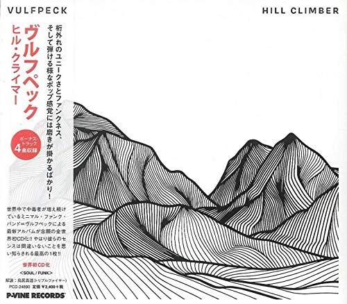 Hill Climber (Japanese Edition) (incl. 4 Bonus Tracks)