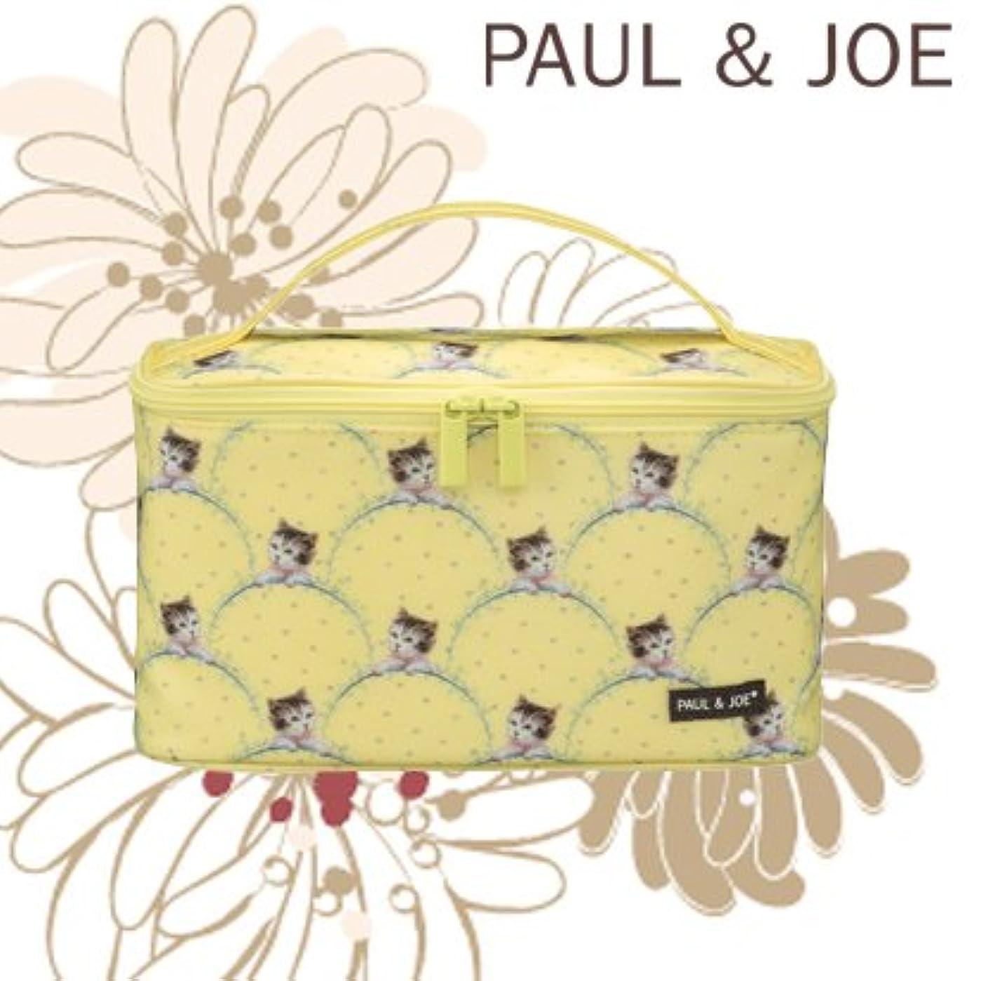 スコットランド人書士代数的ポール&ジョー コスメティック ポーチ II 猫柄 -PAUL&JOE-【並行輸入品】